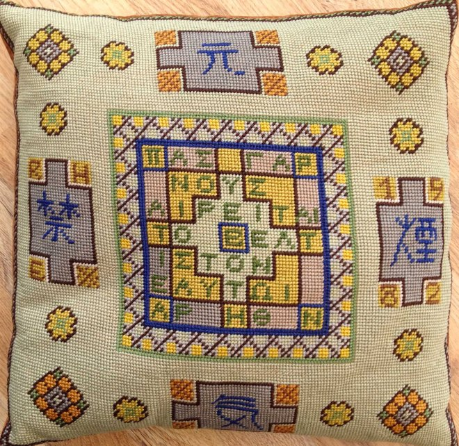 RHE's embroidered cushion